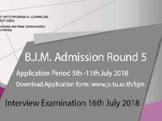 Announcement of Qualified Candidates for Interview Exam (B.J.M. Admission Round 5)